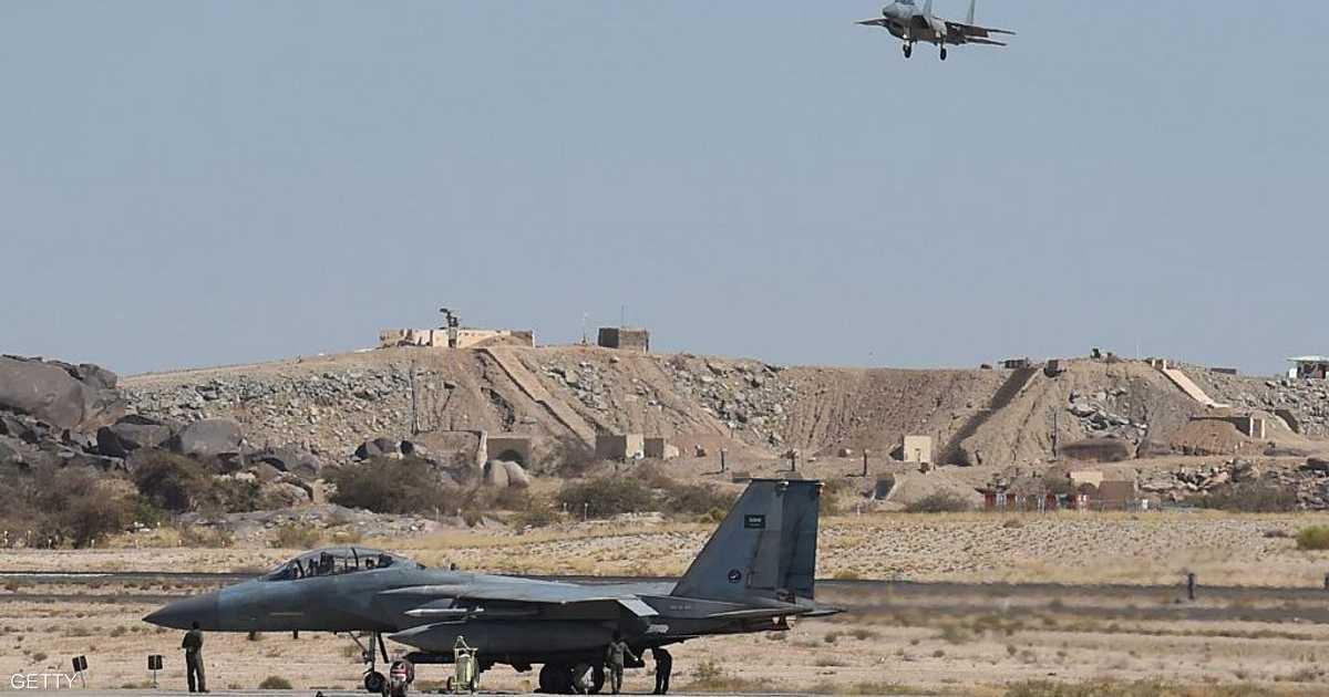 التحالف يسقط طائرات حوثية مسيرة باتجاه السعودية