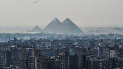 جانب من القاهرة