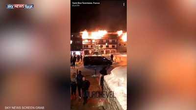 الزوار قفزوا من النوافذ.. فيديو لحريق قتل شخصين في فرنسا