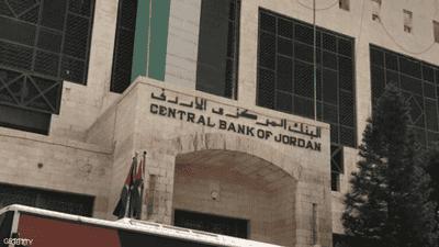تراجع الاحتياطي الأجنبي في الأردن خلال 2018
