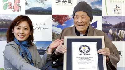 أكدت حفيدته يوكو نوناكا أنه توفي نتيجة أسباب طبيعية.