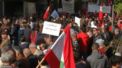 تظاهرات في شوارع بيروت بسببتردي الأوضاع الاقتصادية