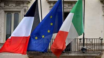 """فرنسا تستدعي سفيرة إيطاليا بعد تصريح """"إفقار أفريقيا"""""""