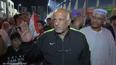 كأس آسيا.. جماهير العراق حزينة لخروج منتخبها