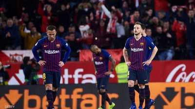 كأس إسبانيا.. إشبيلية يسقط برشلونة بثنائية