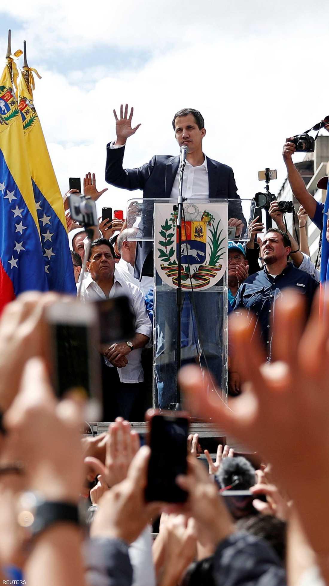 تسارعت الأحداث في فنزويلا بعد أن طلب الرئيس الفنزويلي نيكولاس مادورو قطع العلاقات الدبلوماسية مع الولايات المتحدة إثر إعلانها الاعتراف بالرئيس بالوكالة خوان غوايدو.