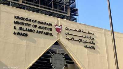 محكمة بحرينية تؤيد حكم المؤبدضد علي سلمان لتخابره مع قطر