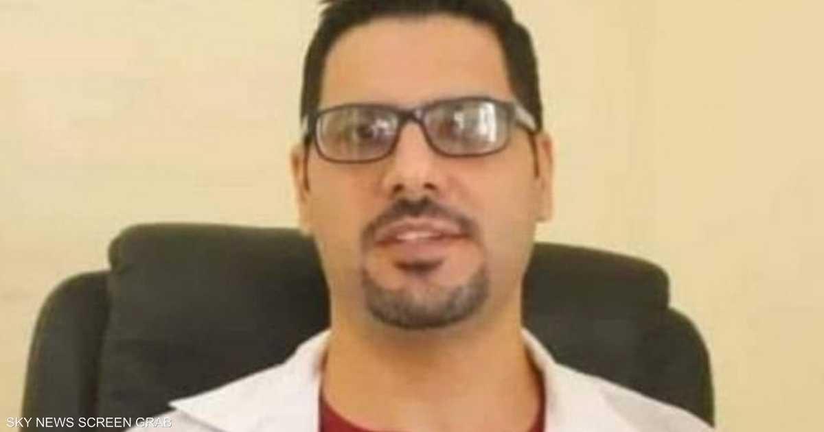 مقتل طبيب سوري ذهب إلى الصومال لتحسين وضعه