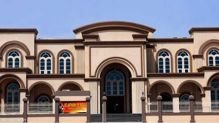 تحتضن إمارة رأس الخيمة 8 كنائس في مجمع واحد، منها كنيسة سان أنطوني، التي تمثل، بالإضافة للكنائس الأخرى في الإمارة، مشهدا جميلا للتسامح والتعايش على أرض الدولة.