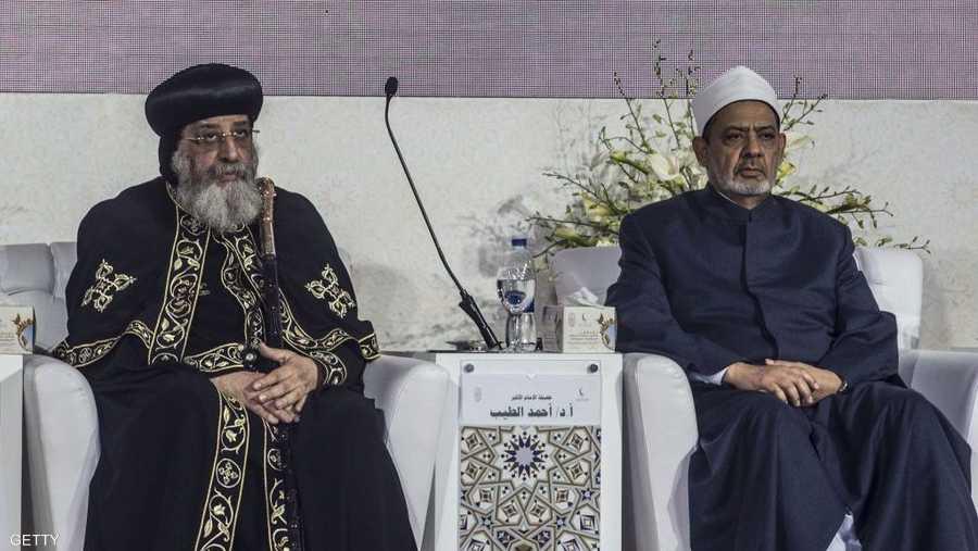 فتح باب الحوار وتقدير الاختلاف أساس التسامح بين الأديان