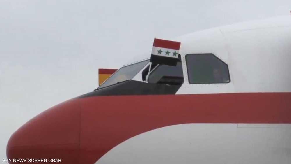 ملك إسبانيا يصل العراق ويرفع علم حزب البعث