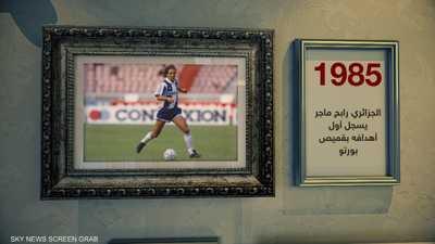 الذاكرة الرياضية.. 31 يناير