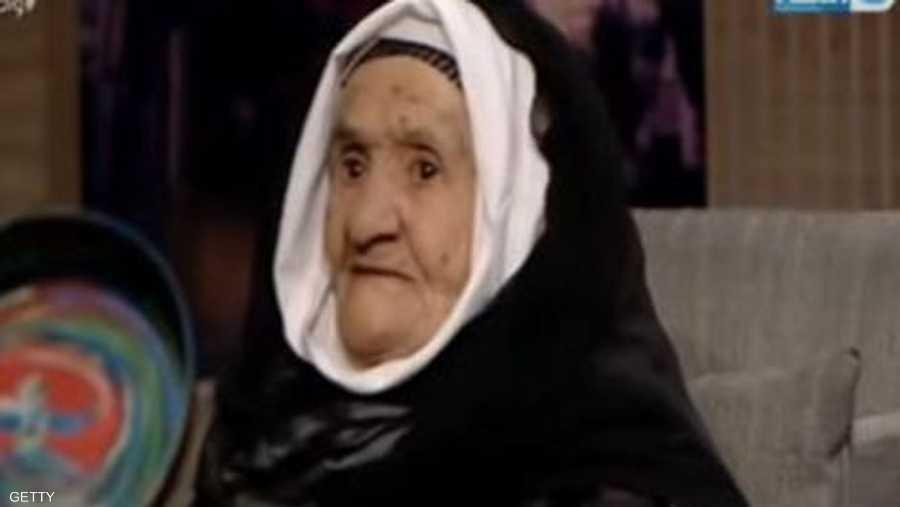 فهيمة إبراهيم أكبر معمرة في مصر