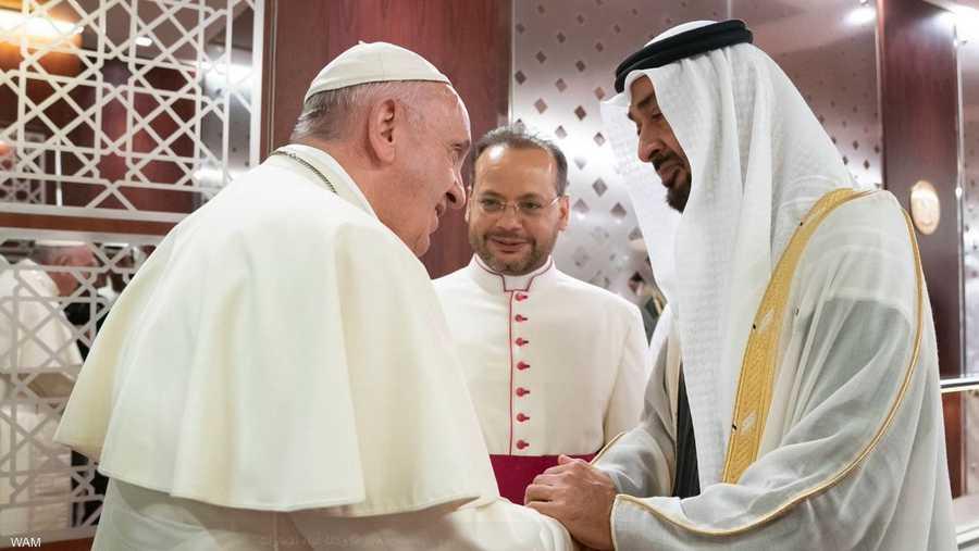 الشيخ محمد بن زايد يستقبل البابا فرنسيس