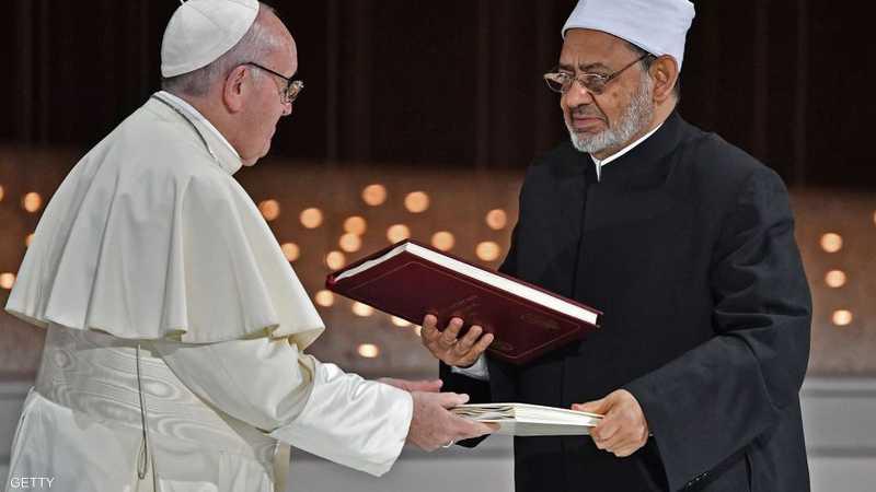 """جرى توقيع الاتفاقية في أبوظبي، خلال فعاليات لقاء الأخوة الإنسانية الذي احتضنه """"صرح زايد المؤسس""""."""