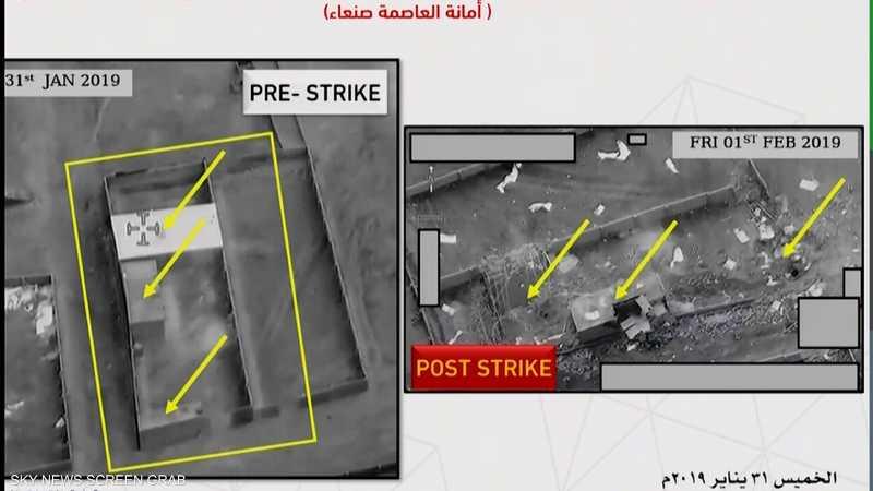 التحالق العربي يدمر معسكرات تدريب لميليشيات الحوثي