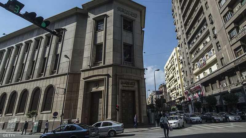 مصر جمعت في أبريل ما قيمته 2.46 مليار دولار من بيع سندات
