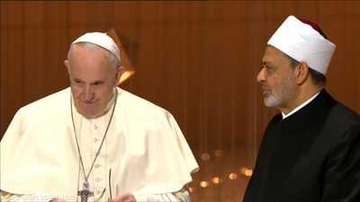 """تدشين فيلم """"رحلة السلام"""" حول زيارة البابا فرنسيس إلى أبوظبي"""