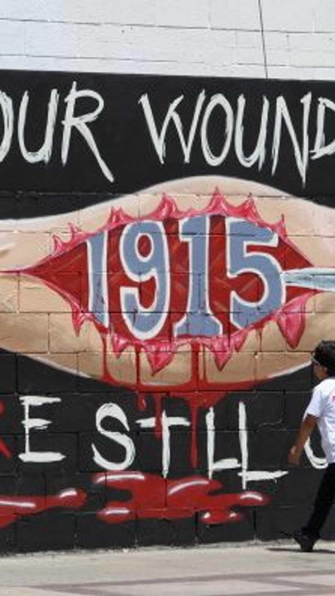 يقول الأرمن إن الإبادة الجماعية بحقهم بدأت عام 1915