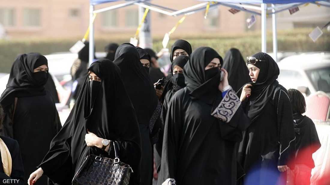 تضامن كبير مع العروس في الكويت