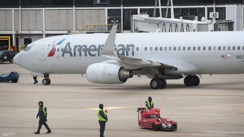 اعتقال طيار أميركي في مطار مانشستر,بريطانيا,طيار,,اعتقال,كحول 1-1225709.jpg
