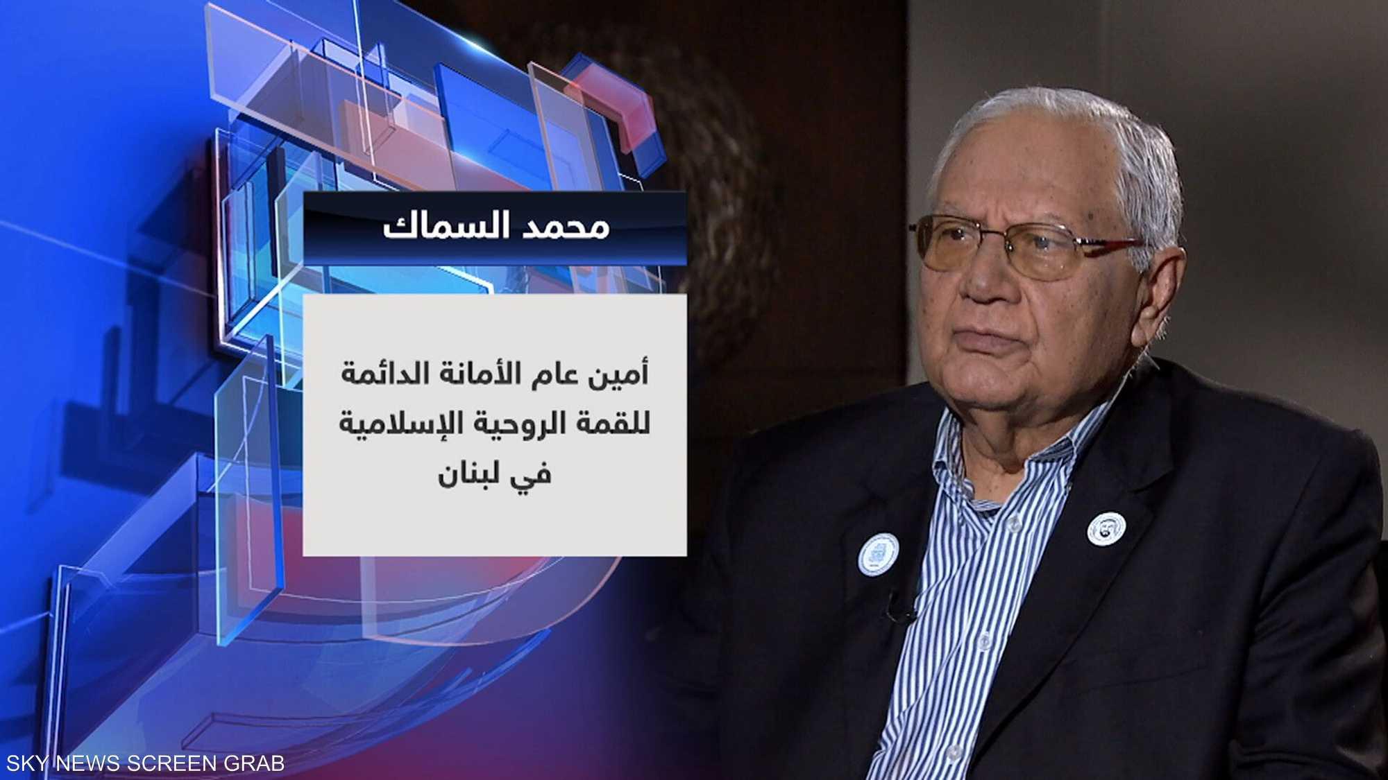 المفكر اللبناني محمد السماك ضيف حلقة حديث العرب