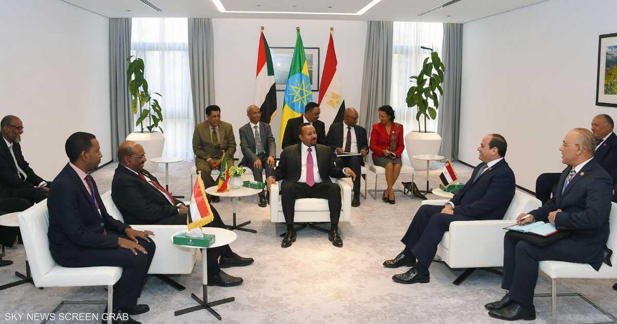 قمة مصر والسودان وإثيوبيا..