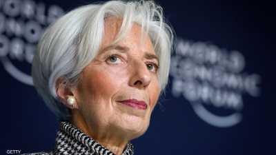 """لاغارد تحذر من """"عاصفة"""" اقتصادية عالمية محتملة"""