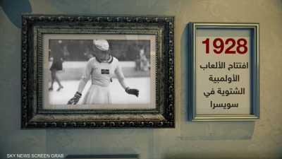 الذاكرة الرياضية.. 11 فبراير