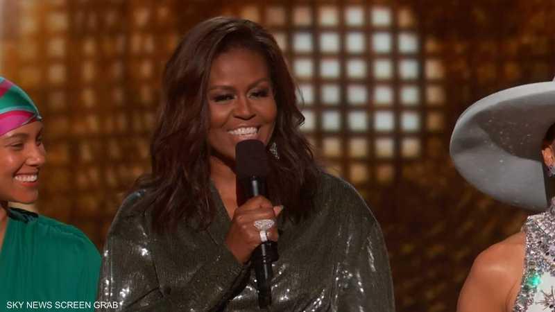 ميشيل أوباما تفاجئ الحضور في حفل توزيع جوائز غرامي