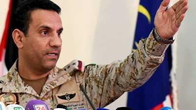 """التحالف العربي يحمل الحوثيين مسؤولية سلامة """"طاقم التورنيدو"""""""