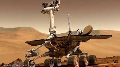 """بعد 15 سنة في الخدمة.. عاصفة رملية تنهي مهمة """"مركبة المريخ"""""""