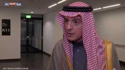 الجبير: 60 دولة أبدت التزامها بمنع إيران من زعزعة المنطقة