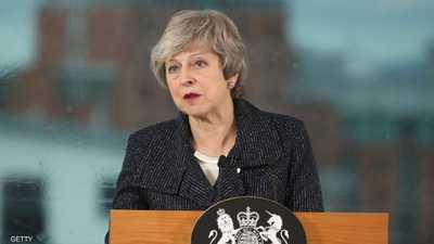 """البرلمان البريطاني يرفض خطة ماي الجديدة بشأن """"بريكست"""""""