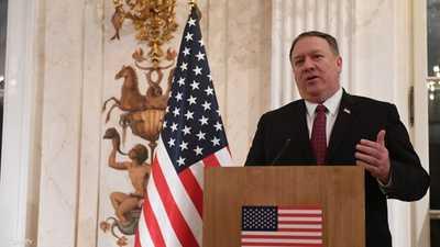 بومبيو: ندعم التحالف العربي لمنع التوسع الإيراني في المنطقة