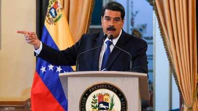 مادورو يكشف عن لقاء سري مع مسؤول أميركي