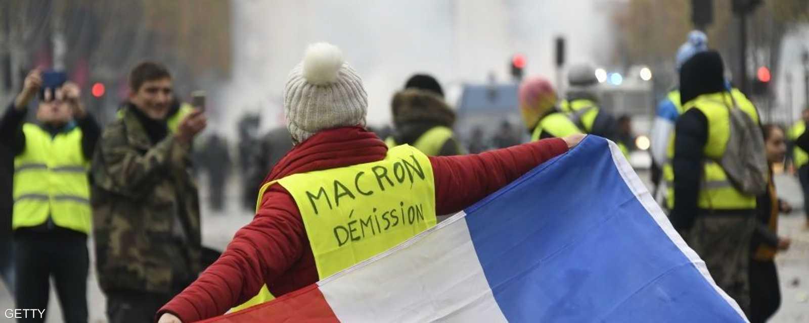 """يحتفل ناشطو حركة """"السترات الصفراء""""، السبت، بمرور 3 أشهر على بداية التظاهر في شوارع المدن الفرنسية، وخصوصا في العاصمة باريس."""