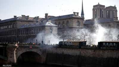 """الشرطة الفرنسية تطلق """"المسيل للدموع"""" ضد السترات الصفراء"""