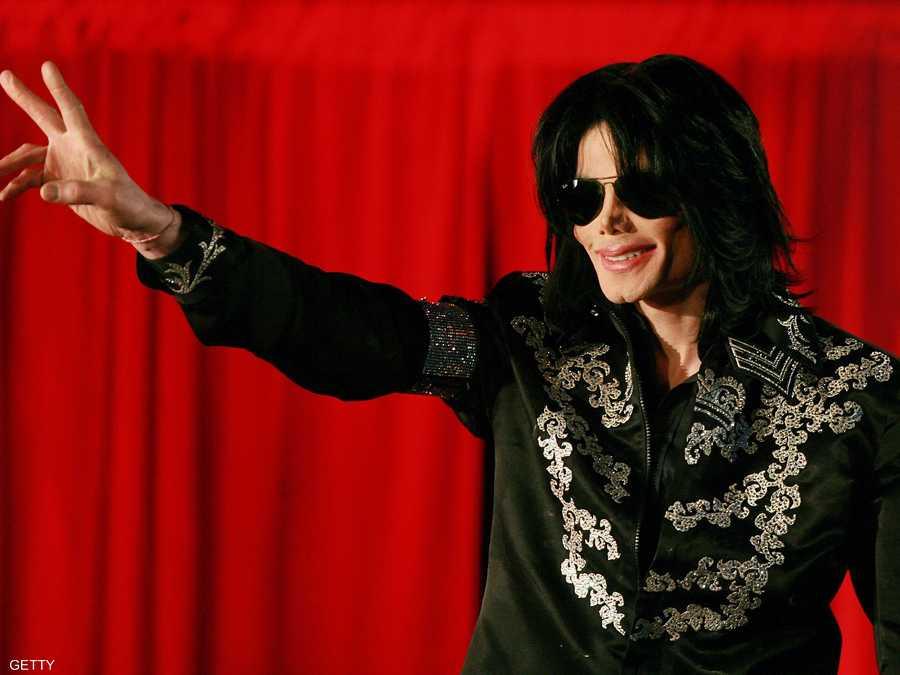 مايكل جاكسون توفي عام 2009