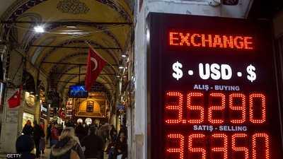 """بعد أزمات الاقتصاد.. تركيا تستنجد بـ""""المستثمرين الملائكة"""""""
