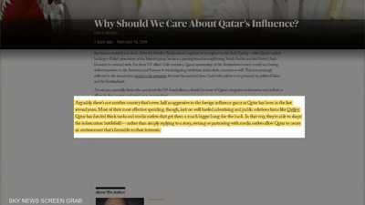 قطر.. وطمس سجلها الداعم للإرهاب