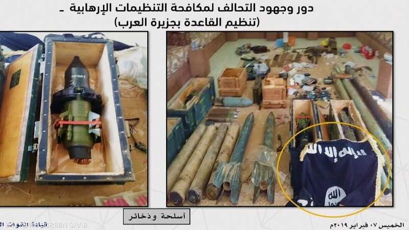 ضبط أسلحة إيرانية بحوزة القاعدة والحوثيين في اليمن 1-1228451.jpg