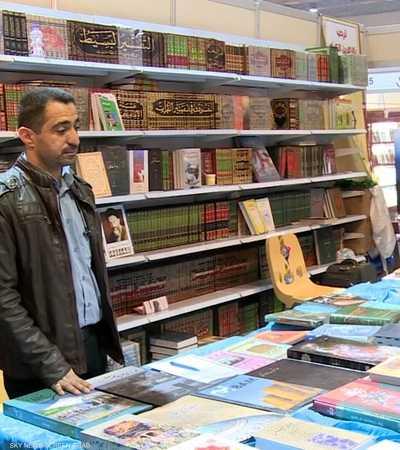 إيران تستفز الحضور بمعرض بغداد الدولي للكتاب