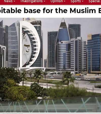 تقرير أميركي: علاقة الدوحة بالإخوان قديمة وعميقة