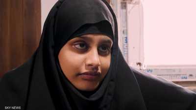 """بنغلادش تصدم """"البريطانية الداعشية"""""""
