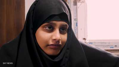 """عروس داعش"" لم تندم.. فجردوها من جنسيتها"