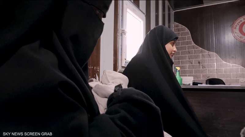 بريطانيا.. سحب الجنسية من فتاة بسبب انضمامها لداعش