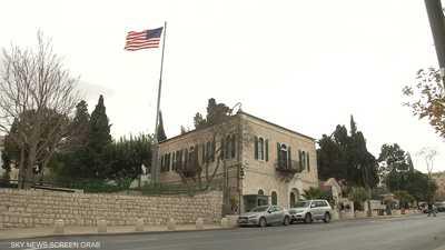 واشنطن تعتزم إغلاق قنصليتها في القدس