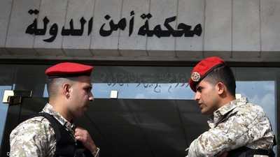 """الأردن يصدر أحكاما بالسجن ضد """"متورطين"""" في الإرهاب"""