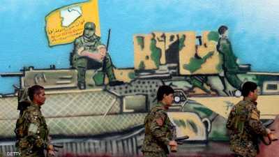 يشكل الأكراد العمود الفقري لقوات سوريا الديمقراطية